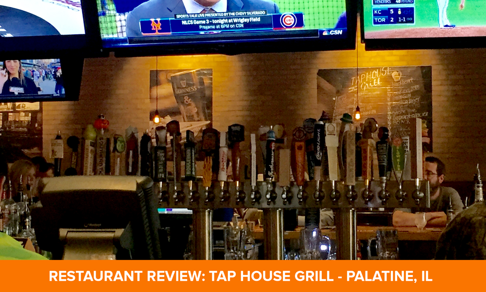 Palatine Tap House Grill3